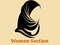 Women Section
